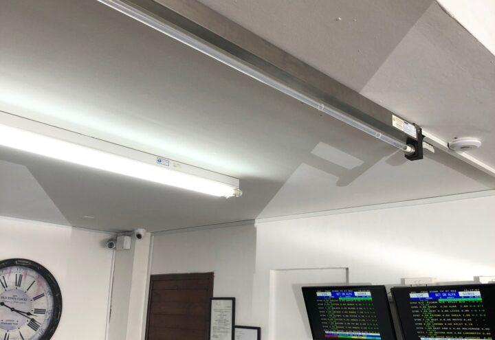 Oppervlakte desinfectie AR lamp | Baaijens UV-C Solutions